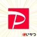 【最新版】PayPay(ペイペイ)決済が使えるお店・加盟店一覧まとめ